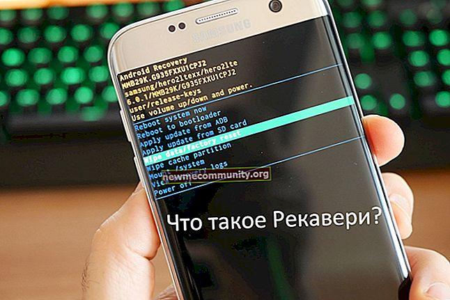 Apakah pemulihan menu pada Android?