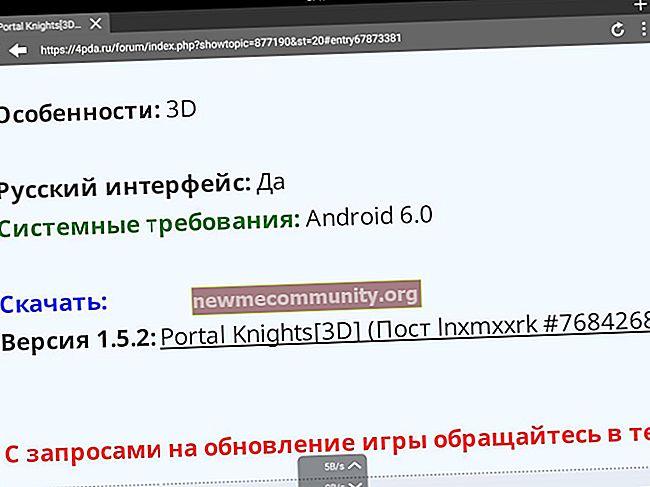 Ralat berlaku semasa menguraikan pakej pada Android. Bagaimana membetulkan?