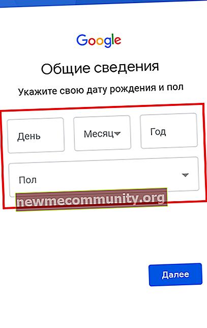 site de conectare aleatoriu)